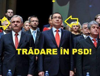 Tradare in PSD