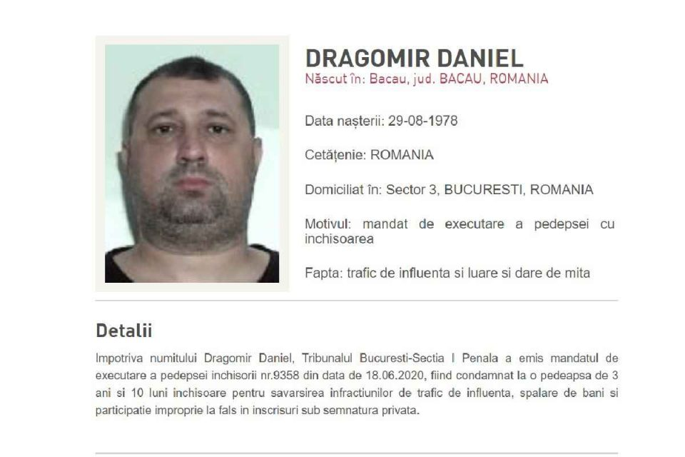 Condamnatul Daniel Dragomir, fost ofițer SRI, dat în urmărire intenațională