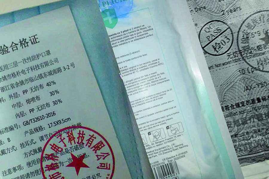 Autoritatea Naţională pentru Protecţia Consumatorilor a găsit noi loturi de măşti de protecţie neconforme - FOTO