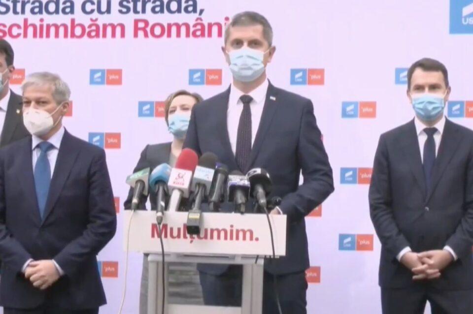 Cioloș și Barna, nemulțumiți că, la rectificare, Drulă a primit de 10 ori mai puțin decât a cerut